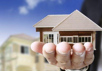 Bisakah Membeli Rumah